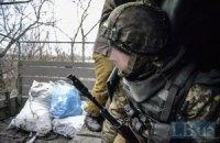 Боевики за день 41 раз обстреляли украинских военных