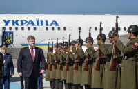 Порошенко попросил Турцию признать депортацию крымских татар геноцидом