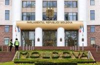 Парламент Молдовы потребовал от России вывести войска из Приднестровья