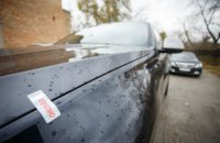 Нацагентство з повернення активів продало з аукціону три автомобілі за 1,5 млн гривень