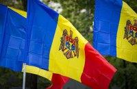 Молдова: КС призупинив рішення депутатів про конституційних суддів