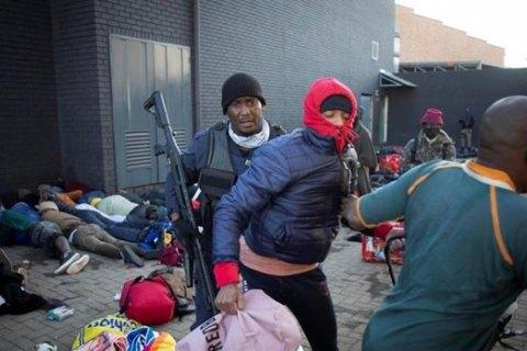 У ПАР понад 70 людей загинули внаслідок заворушень після ув'язнення експрезидента