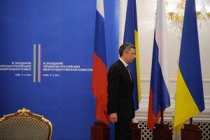 Бойко озвучил цену европейского газа для Украины