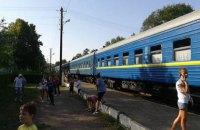 Возле города Бурштын загорелся локомотив поезда Ивано-Франковск - Геническ