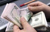 Рівень тіньової економіки України знизився до 33% ВВП