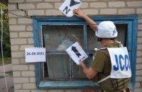 Оккупанты обстреляли из гранатометов дома в Травневом