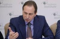Оппозиция готова поменяться местами с регионалами в зале Рады