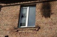 """У столиці підпалили офіс """"Київтранспарксервісу"""""""