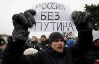 Большинство россиян считают Путина ответственным за коррупцию, - опрос