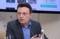 Украина должна обязать компании добывающей отрасли открывать своих бенефициаров, - эксперт