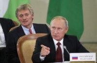 Кремль: можливість зустрічі Зеленського й Путіна поки що не обговорюється