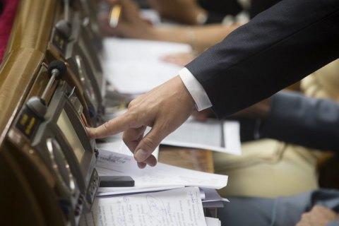 Кто войдет в новый Кабмин: названы фамилии вероятных министров, документ
