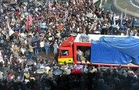 Грузинская оппозиция требует от госканала освещать акции протеста
