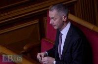 Глава АП Ложкин сфальсифицировал информацию о своем образовании, - СМИ