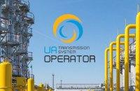 В Украине начал работу новый оператор ГТС (обновлено)