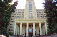 Шість українських університетів потрапили у топ найкращих вишів світу