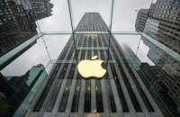 Apple розробляє власний пошуковик на тлі антимонопольної справи проти Google в США
