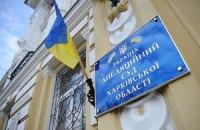 Прокурор запропонував судити Тимошенко за допомогою відеозв'язку