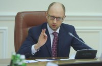 Яценюк примет участие в саммите по ядерной безопасности в Гааге