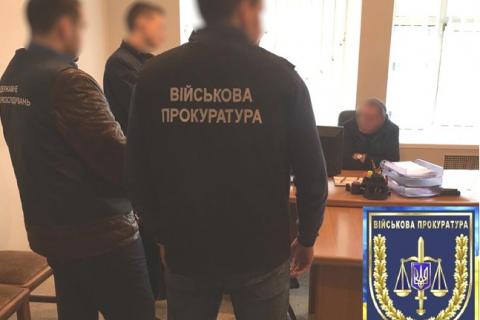 """Директор НИИ """"Киевгипротранс"""" задержан на взятке в 75 тыс. гривен"""