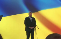 Порошенко заявив про бажання Путіна поневолити Україну