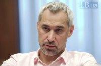 Подозреваемого в создании преступной организации в Херсоне везут в Киев, - Рябошапка