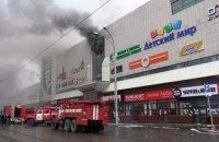 Число погибших при пожаре в российском Кемерово превысило 60 человек