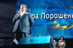 «Фонтан Порошенко»: тонкий расчет