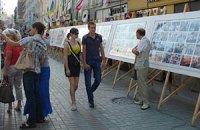 В Киеве открыли фотовыставку, посвященную Тимошенко