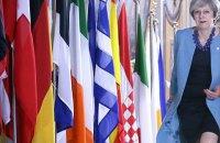 Великобритания договорилась с ЕС засекретить сумму компенсации за Brexit