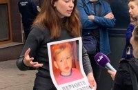 Клімкін повідомив про незаконне утримання в посольстві Данії хлопчика із Запоріжжя