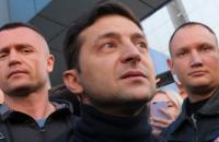 Главою Служби безпеки президента призначений колишній охоронець Коломойського