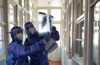 В Украине коронавирус за сутки диагностировали у 914 человек