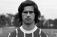 Помер легенда футболу, чемпіон світу і Європи Герд Мюллер