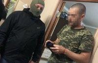 В Закарпатской области за содействие контрабанде задержаны двое пограничников
