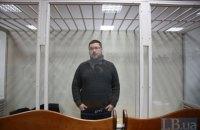 СБУ завершила расследование по делу Ежова и передала материалы в суд