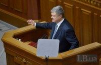 Порошенко заявил о тактической победе над Россией