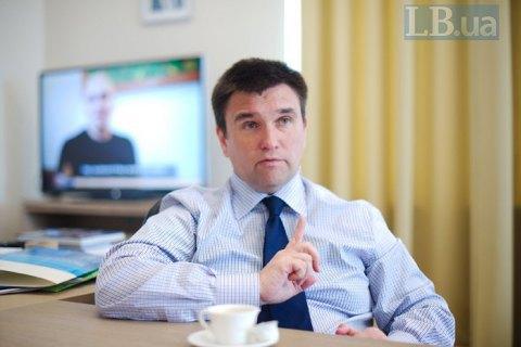 Клімкін: Україна стала фактором у президентській кампанії в США