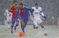 """Лига Европы: """"Днепр"""" затерялся в швейцарских снегах"""