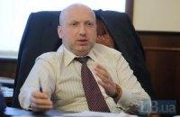 """Турчинов: согласованного законопроекта об """"амнистии"""" на данный момент нет"""