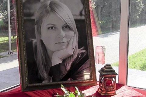 Апеляційний суд не дозволив перейменувати в пам'ять про Гандзюк вулицю в Херсоні