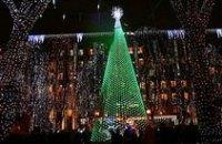 В Днепропетровске возле губернаторской елки пройдут выступления