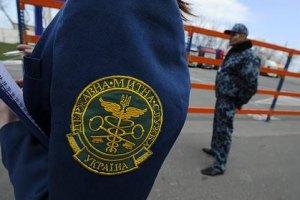 Луганські прикордонники перешкодили вивезенню в Росію презервативів