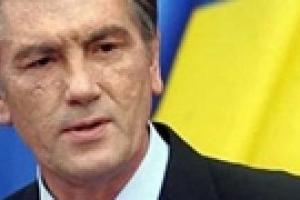 Секретариат: Ющенко ветирует новый закон о выборах президента