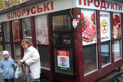 http://ukr.lb.ua/economics/2018/07/23/403426_mif_pro_biloruski_produkti.html