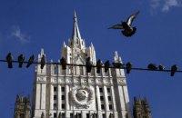 МИД РФ вернул Украине ноту протеста о визите Путина в оккупированный Крым