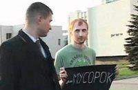 У Білорусі заарештували опозиціонера
