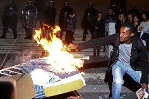 Португальцы протестуют против повышения налогов