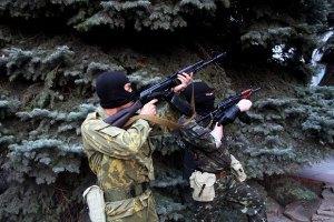 Самопроголошена Луганська народна республіка вводить військовий стан, - ЗМІ