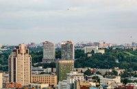 """Минюст восстановил имущественные права UniCredit Bank на бизнес-центр """"Горизонт Парк"""""""
